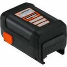 Аккумулятор Gardena NiMH, 18B/1.6Aч для AccuCut 300