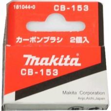 Щетка графитовая Makita 181044-0