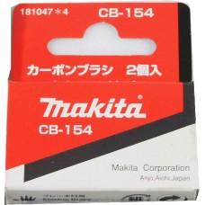 Щетка графитовая Makita 181047-4