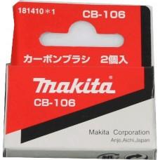 Щетка графитовая Makita 181410-1