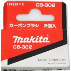 Щетка графитовая Makita 191959-3