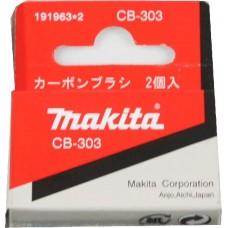 Щетка графитовая Makita 191963-2