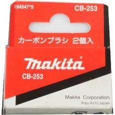 Щетка графитовая Makita 194547-5