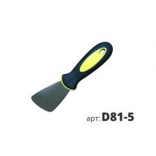 шпатель венецианский D81-5