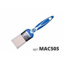 кисть плоская MAC50S