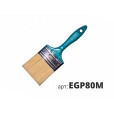 кисть плоская EGP80M